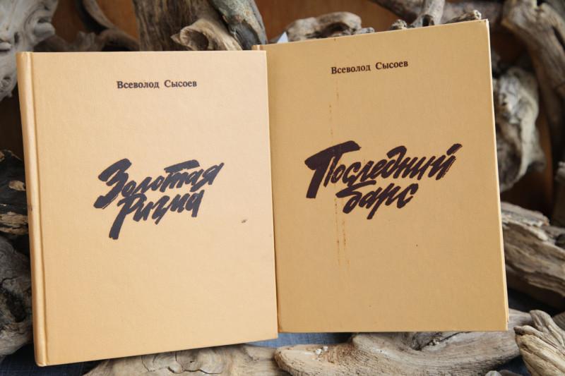Суперобложки, к сожалению, утрачены... И издательство московское, 90-хх. гг.