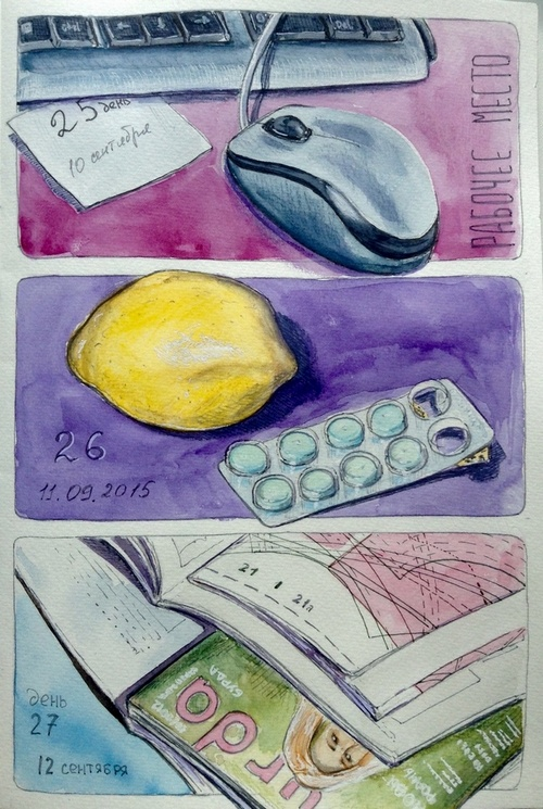 1page1day_25_26_27