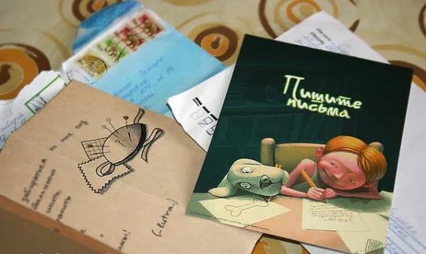 Послать открытку по миру