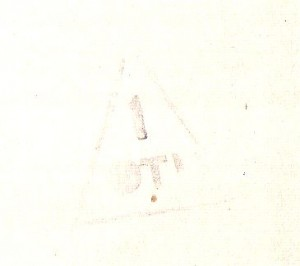 штамп на открытке