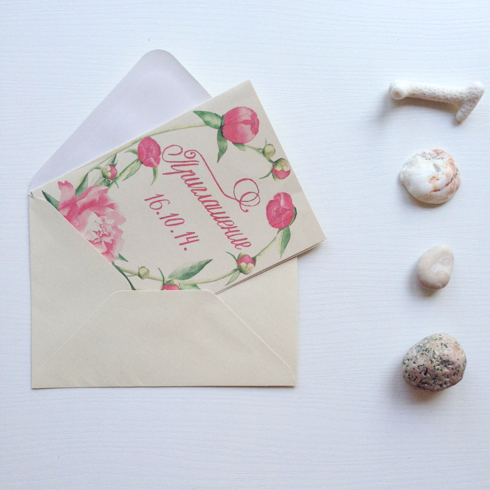 конверт и камушки