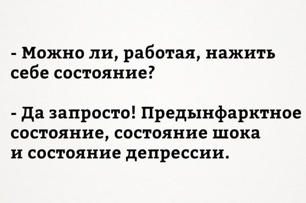 Дратути