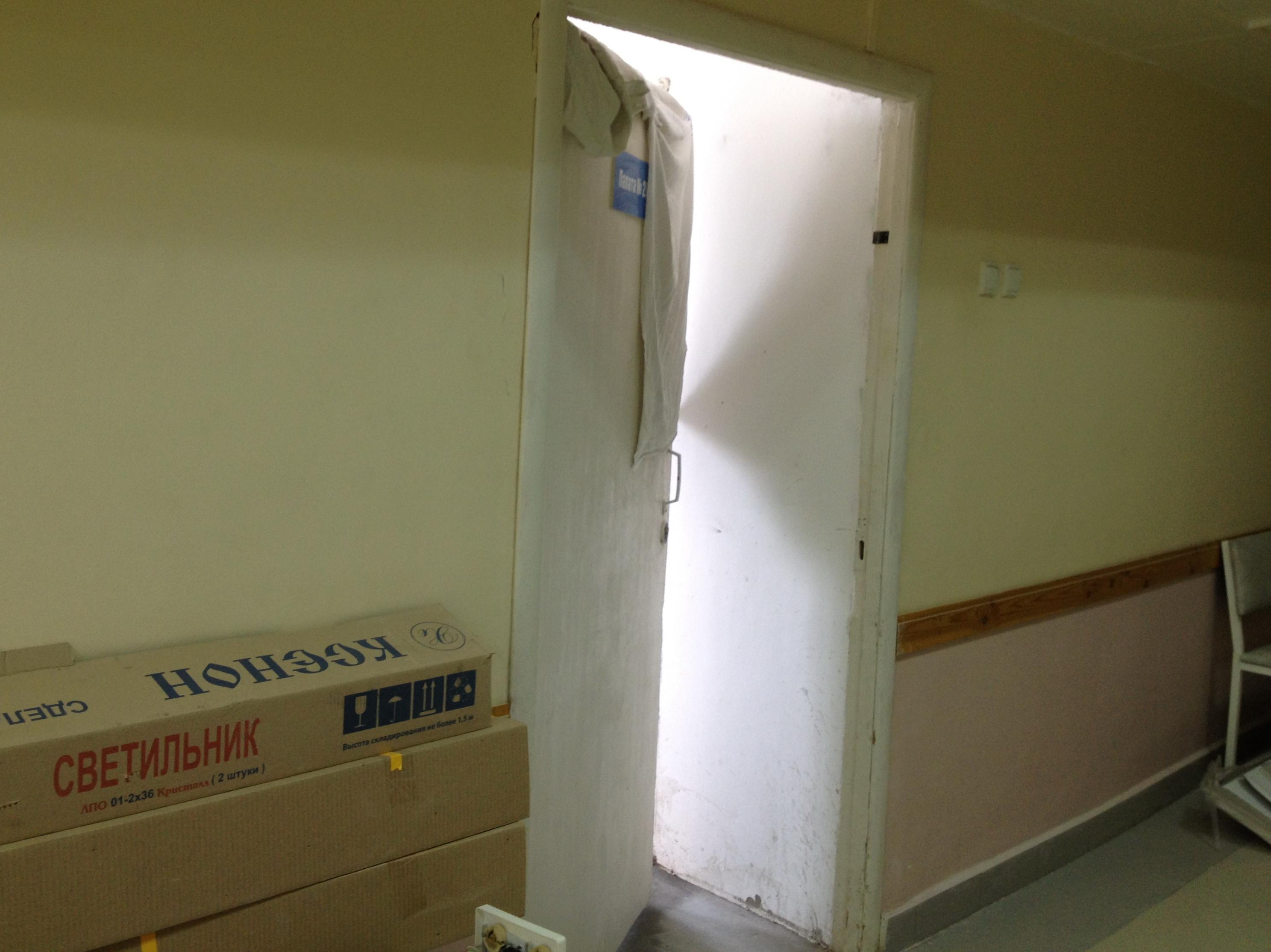 Тульская областная клиническая больница отделение кардиологии