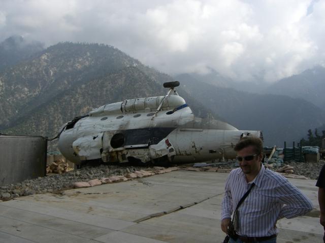 ка32Афганистан+22