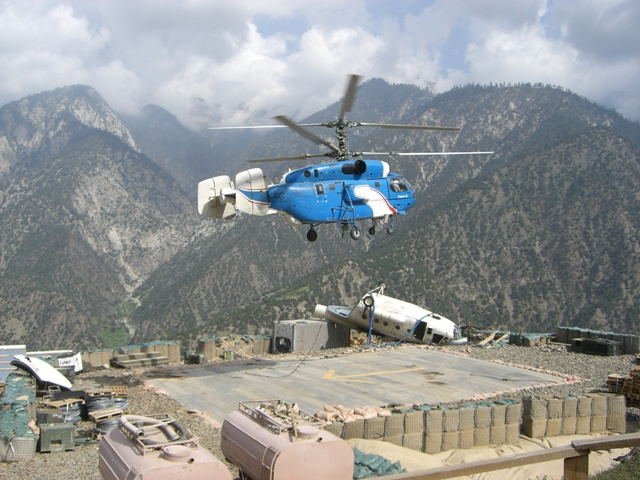 ка32Афганистан+21