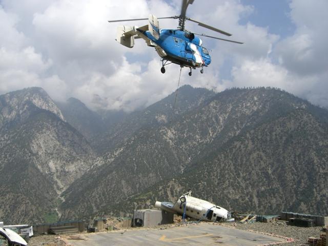 ка32Афганистан+23
