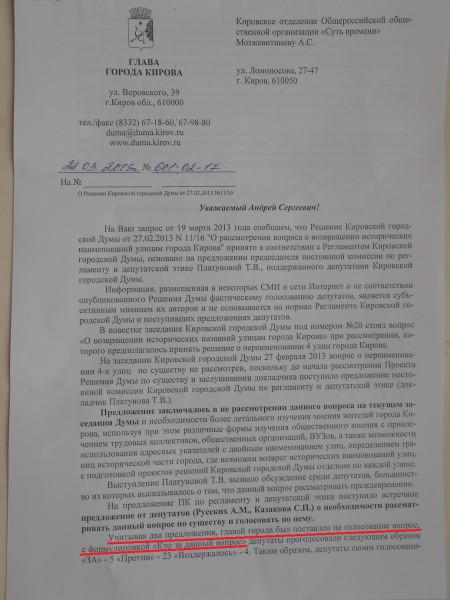 Ответ от Быкова