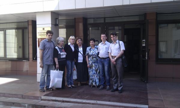 РВС в суде