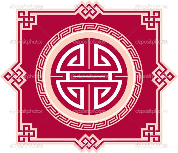 depositphotos_8919093-Vector-Oriental-Pattern