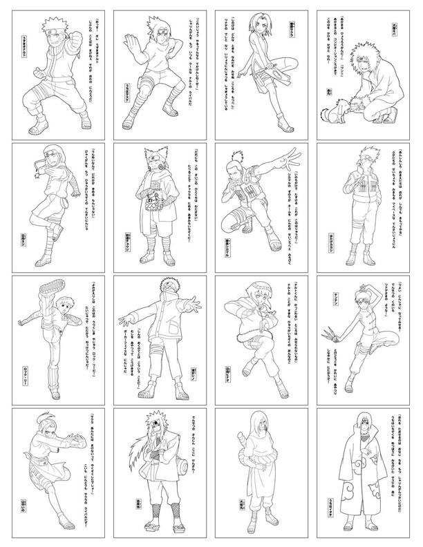 Naruto Coloring Book ぬりえ Hellosugah
