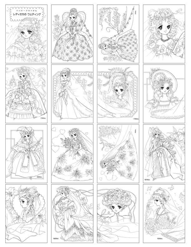 Happy Bridal Coloring Book