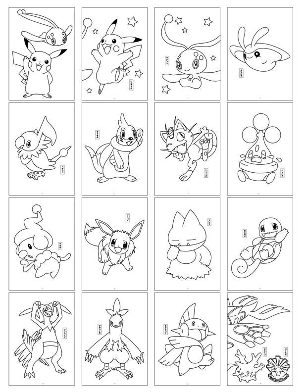 coloring pages of pokemon cards - photo#5