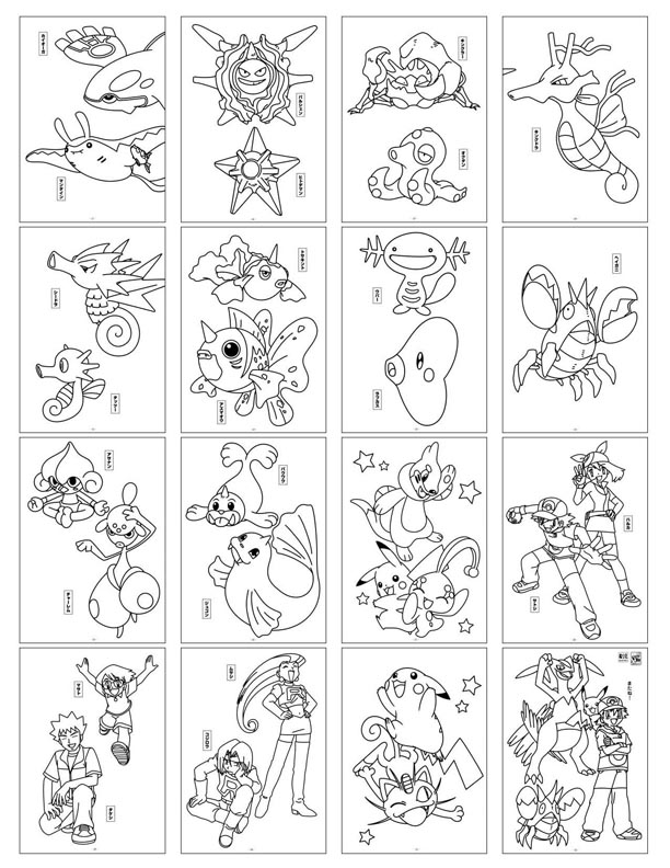 Pokemon Cards Coloring Sheets Coloring Pages Ideas