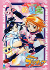 PC_0000s_0000_Pretty-Cure-A
