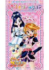 PC_0000s_0004_Pretty-Cure-Flipbook