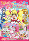 PC_0005s_0003_Fresh-Precure-Activity