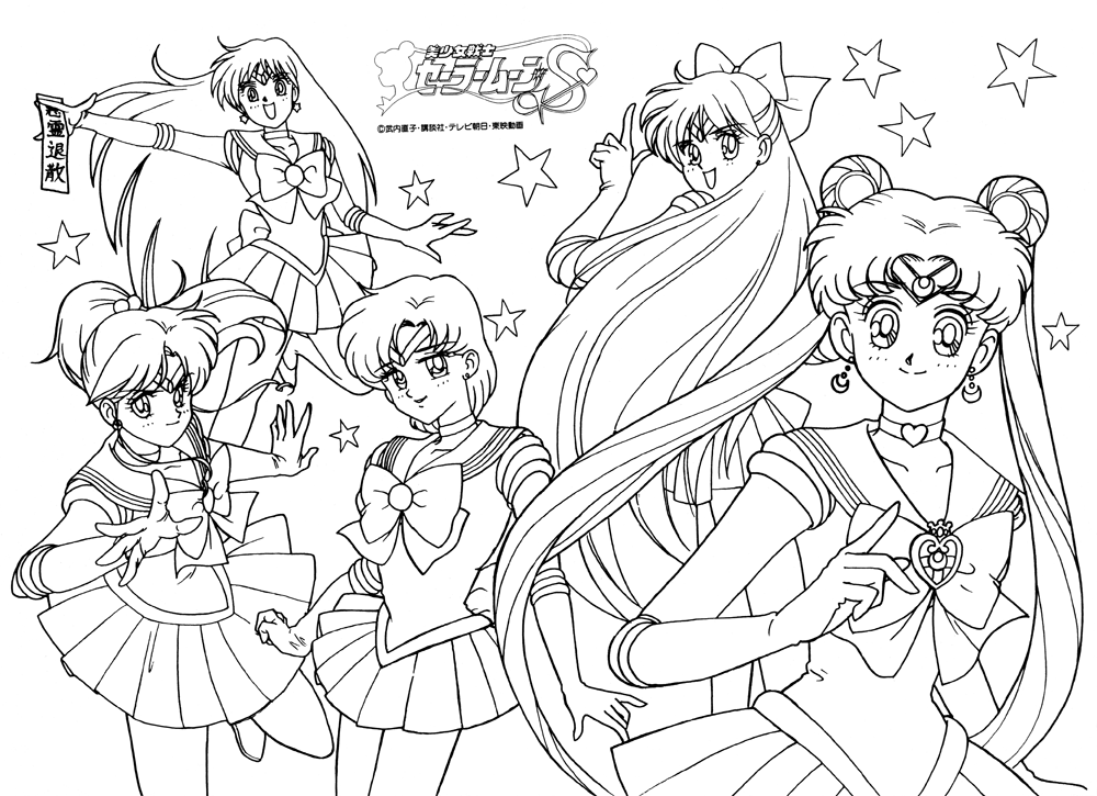 sailor moon s line-art