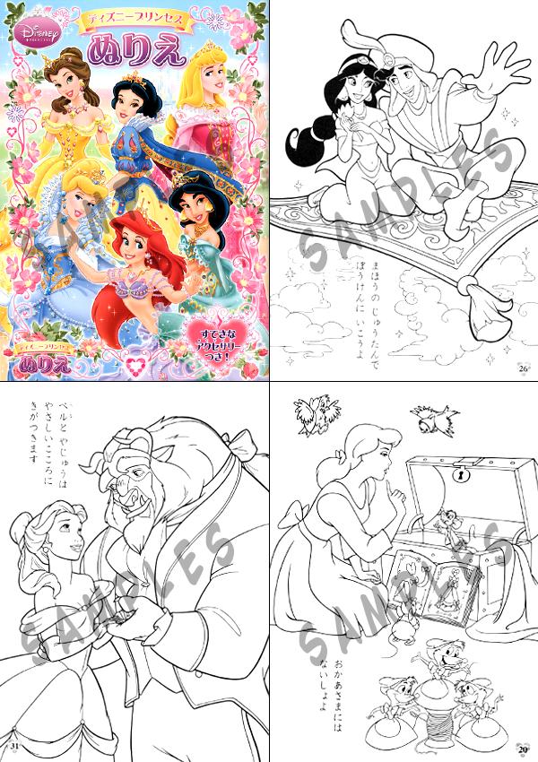 Disney-Princess-01