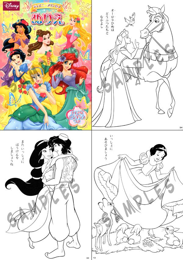 Disney-Princess-02