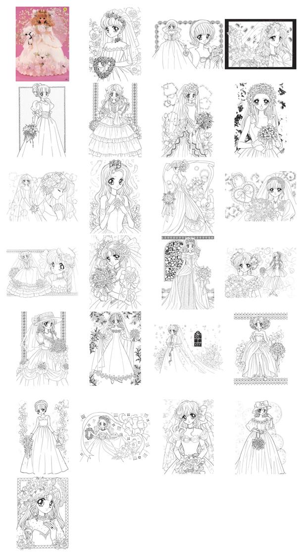 Happy Bridal (reprint) Contacts