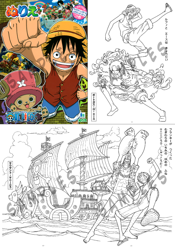 Digimons team coloring page for kids, manga anime coloring pages printables  free - Wuppsy.com | 850x600