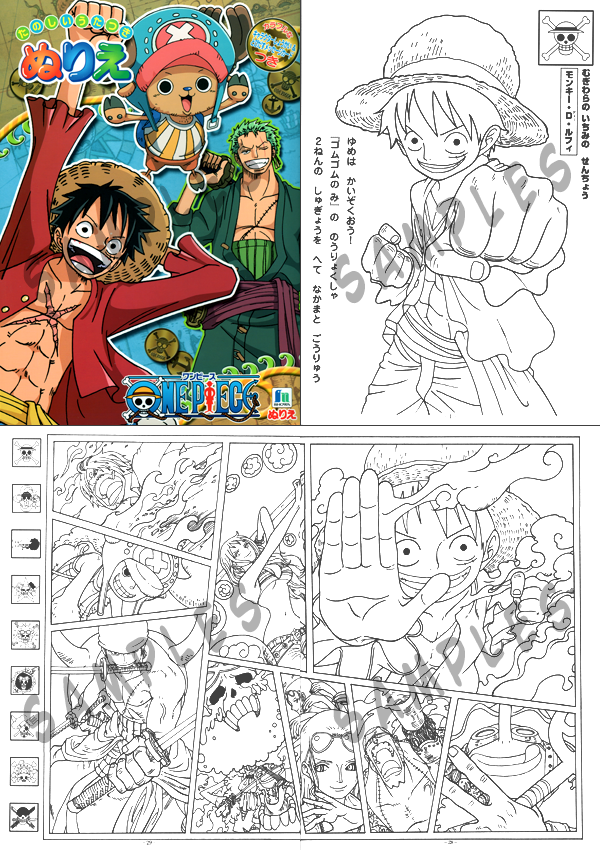 Amazon.com: Anime Coloring Book (24 pages 8