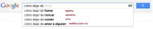 dejar de google