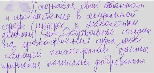 Девочки Показывают Письки Фото Порно
