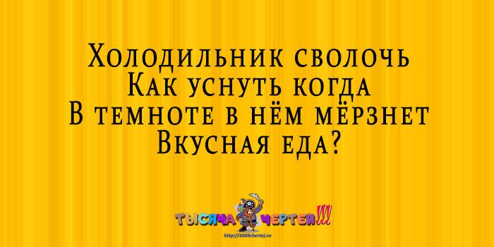 Vkusnaya-eda