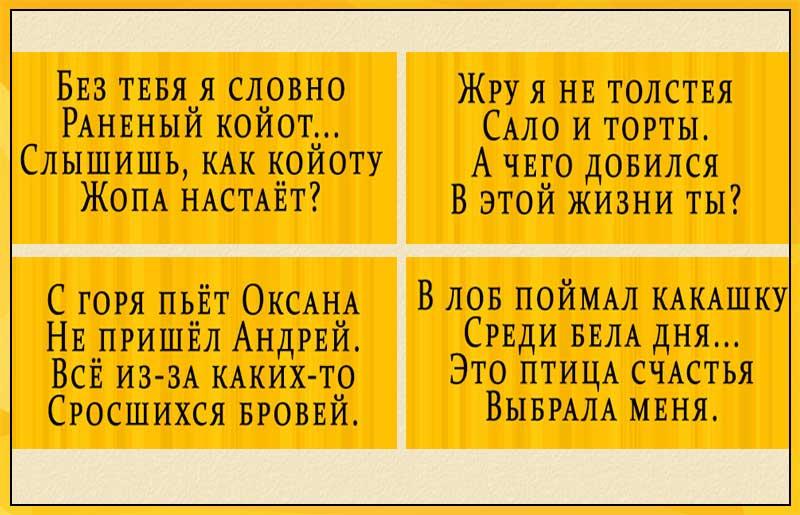 Depresnyashki-vtorye