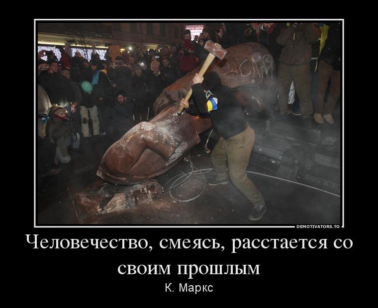 _chelovechestvo-smeyas-rasstaetsya-so-svoim-proshlyim