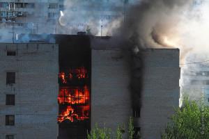 пожар6(2)