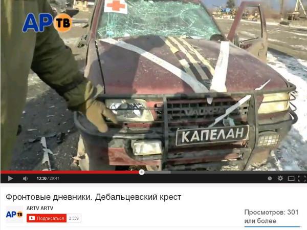 frontera-ukr-3
