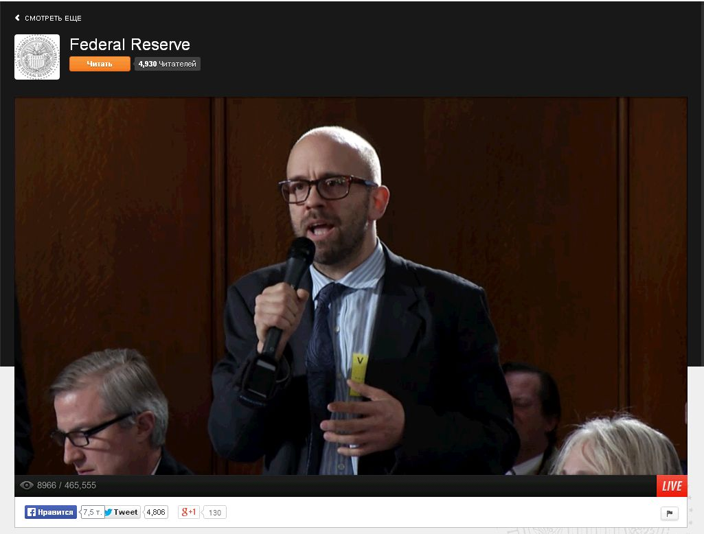 Bernanke-press-conference-18-dec-2013-reuters