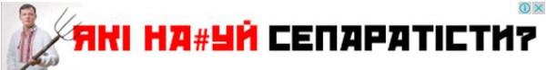 adv-ukr-lyashok-google