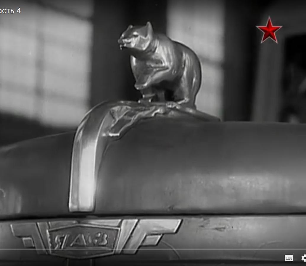 Медведь - ЯАЗ