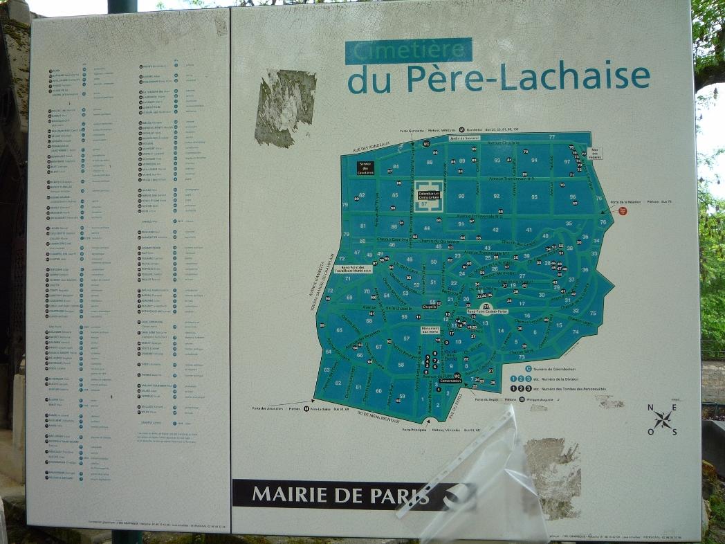 План Пер-Лашез