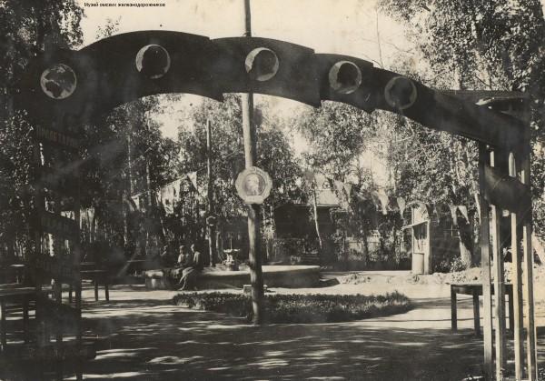 Lobk-jardin2