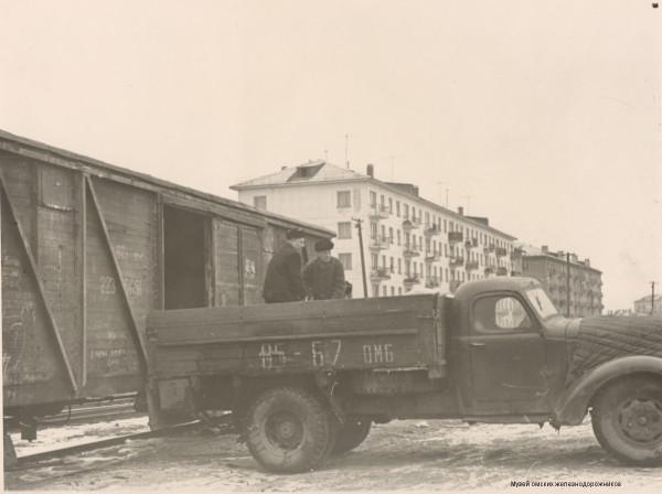 cargoyard