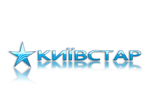 Обнаглевшие операторы сотовой связи - Kyivstar, Украина.