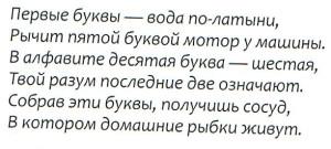 Каменноостровский пр 01