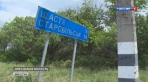 Украина 36