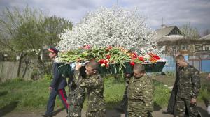 Украина 57