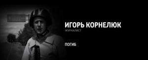 Украина 03