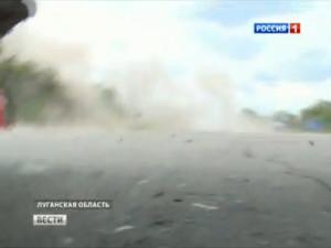 Украина 04