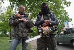 Украина 54