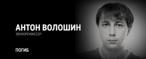 Украина 02