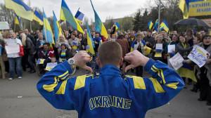Украина 58