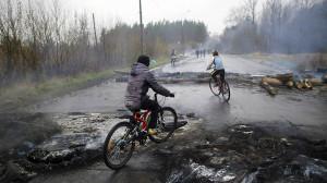 Украина 59