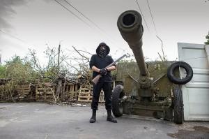 Украина 78